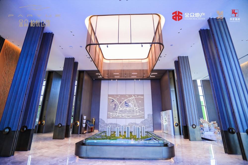 深莞中心 傲岸湖居 | 金眾柏悅公館湖山藝術館盛大開幕